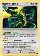 Hyper-dragonoid