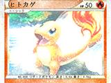 Leafingo's Random Cardz
