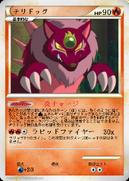 Wolfwrathcard