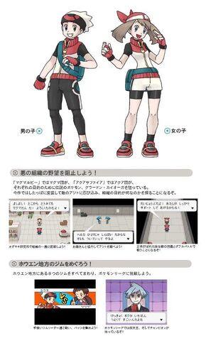 File:Pokemonremake.jpg