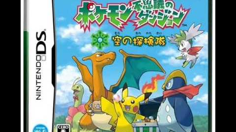 Pokemon Mystery Dungeon 2 - For a New Life