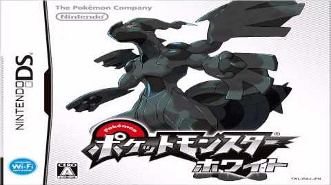 Pokémon Black and White - Route 10 Music EXTENDED-0