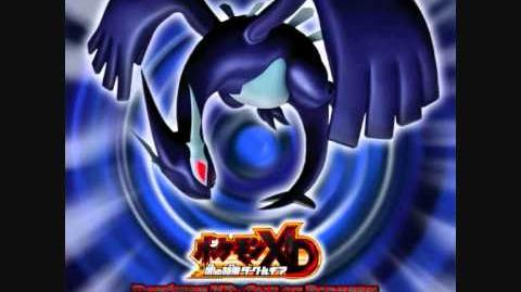 Pokémon XD Gale of Darkness - Shadow Lugia's Theme-2