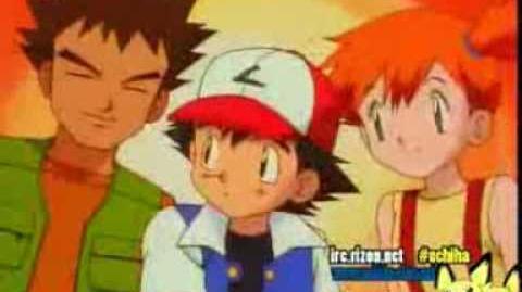 Gotta catch em all-Pokemon original theme song