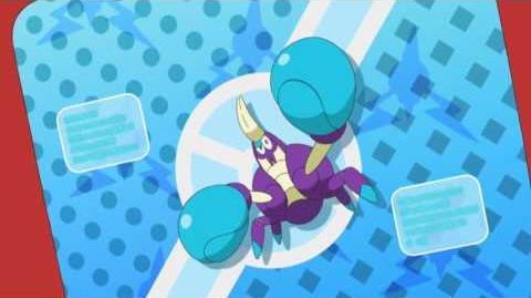 Crabrawler Pokedex Entry (SM010 Dub)