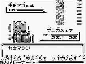Japanese Glitch Fight 001