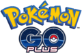 Pokemon GO Plus Wordmark.png