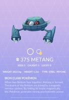 Metang Pokedex