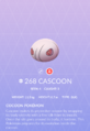 Cascoon Pokedex.png