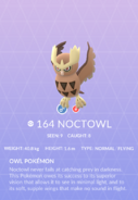 Noctowl Pokedex