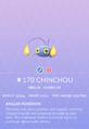 Chinchou Pokedex.png