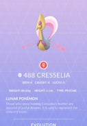 Cresselia Pokedex