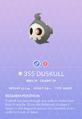 Duskull Pokedex.png