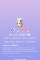 Cubone Pokedex.png