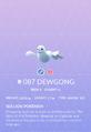 Dewgong Pokedex.png