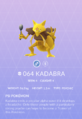 Kadabra Pokedex.png