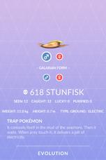 Stunfisk Pokedex