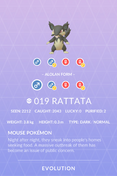 Rattata Alolan Pokedex