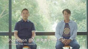 Pokémon GO 開発者メッセージ