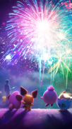New Year 2016 loading screen