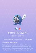 Poliwag Pokedex