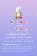 Marowak Pokedex