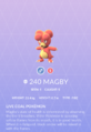 Magby Pokedex.png
