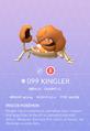 Kingler Pokedex.png