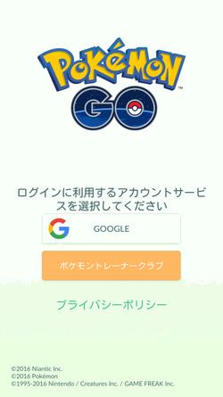Pokemongostart001