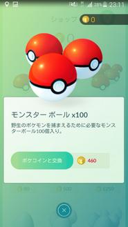 Store002