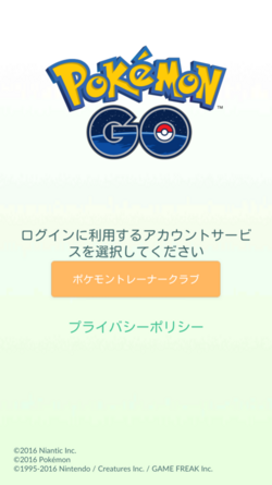 Pokemongostart002