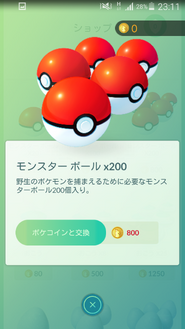 Store003