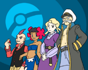 Elite Four Hoenn