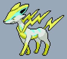 Rushot Old Sprite