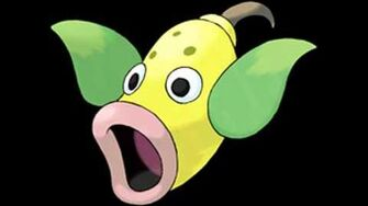070 Weepinbell Cry
