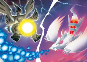 Reshiram Zekrom Blue Flare Bolt Strike artwork