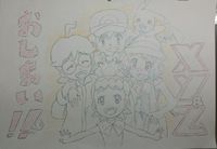XY Series Conclusion Art