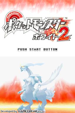 Japanese White2Title