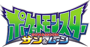 SM series logo