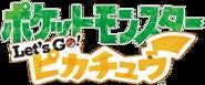 Lets Go Pikachu Logo JP