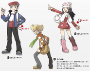 Platinum Trainers