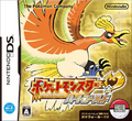HeartGold JP Cover