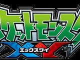 Pokémon Seria: XY