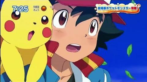 Pokemon The Movie 2018 - Official (Teaser Trailer)