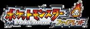 Pokemon FireRed Logo JP
