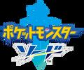 Pokémon Sword logo JP