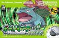 LeafGreen JP boxart
