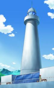 Sunyshore City Lighthouse