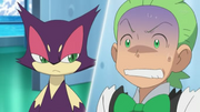 EP787 Cilan and Purrloin