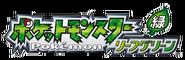Pokemon LeafGreen Logo JP